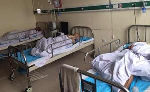 黑龙江一敬老院4老人睾丸被割,7干部被立案调查