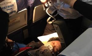 万米高空上演爱心救助,深圳飞宁波航班一接近休克病人获救