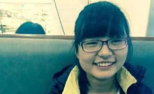 河南一女大学生除夕夜失踪或已遇害,警方已初步锁定嫌犯