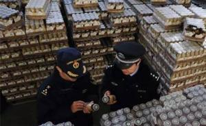 天津海关拍卖4万多瓶走私星巴克咖啡,女子19万全部拍下