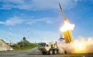 侠客岛:以防范朝鲜名义上马萨德反导系统,实际意在中俄