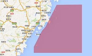 解放军7月29日起实弹射击,将封闭东海大面积水域