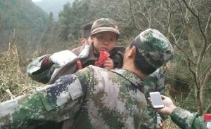 浙江浦江3失踪儿童在山洞内被找到,最小者或出现多器官衰竭