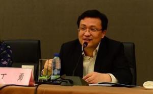 浙江发改委原副巡视员丁勇退缴全部千万贿款,从轻获刑12年