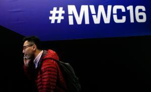 今年世界移动通信大会有啥新卖点:华为笔记本电脑首次亮相