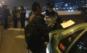 上海虹桥火车站黑车难查:客流远超设计保障能力,违法成本低