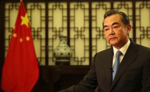 王毅2月23日访美,双方将就朝核、南海问题交换意见