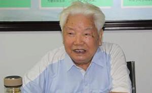 湖北省政协原主席沈因洛逝世,习近平李克强等表示哀悼