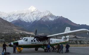 尼泊尔证实失联客机坠毁23人均遇难,其中一人为香港居民