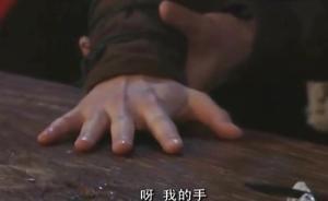 北京一城管队长因受贿、滥用职权获刑:曾冲纪委人员瞪眼拍桌