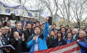 现场︱华人抗议梁彼得案,一代移民、ABC、留学生想法迥异
