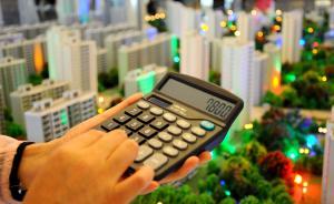 70城房价回暖连涨9个月,一线城市年度涨幅全部超过20%