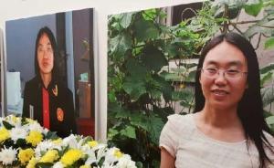 党报刊文:健全司法职业保障,莫让政法干警流血又流泪