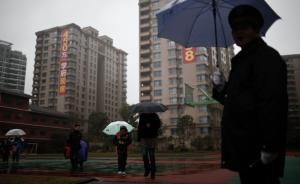 """上海7区县实行学区房""""五年限令"""",民办校首按志愿分批录取"""