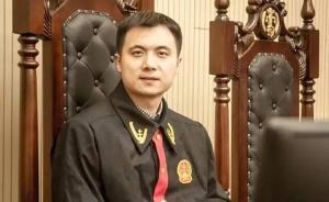 陕西高院博士法官辞职:月薪不到5千,为母亲治病欠大笔债务