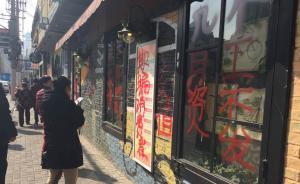 上海十万发卡企业仅366家备案,年代秀关门前还搞充值优惠