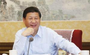 全国人大上海代表团62人名单公布,习近平总书记也在上海团
