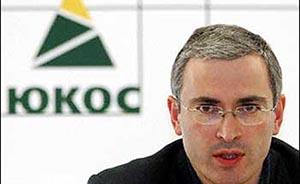 海牙法庭裁决俄罗斯赔偿尤科斯前股东500亿美元