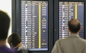 空管局发红色预警:29日下午上海空域将现大面积航班延误