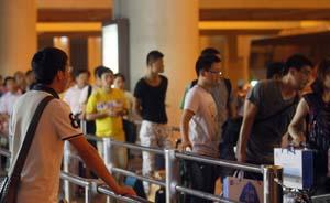 应对大面积航班延误,浦东机场将启用应急大巴疏散滞留旅客
