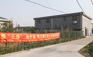 """上海迪士尼周边民宿还在等""""准生证"""",管理办法年内或出台"""