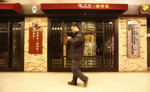 上海经信委副主任:防范预付卡商家跑路,需政府用大数据监管