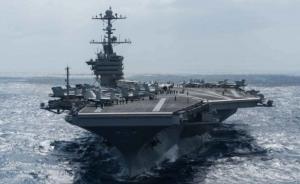 """美国航母战斗群驶入南海,或为配合""""萨德""""入韩向中国施压"""