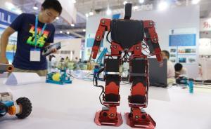 新华社:中国新五年战略将对世界产生深远影响的60个事实