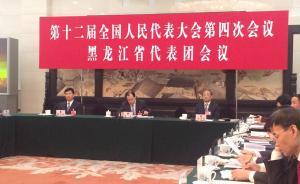 黑龙江省长陆昊:天价鱼的事情不是偶然