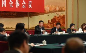 这三年 习近平连续四年参加上海团审议,代表称把工作做实