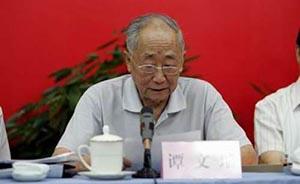 人民日报前总编辑谭文瑞病逝,曾参与起草《告台湾同胞书》
