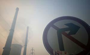 """两个月江苏10余官员""""落马"""",环保领域成""""腐败高发地"""""""
