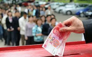 慈善法草案说明:慈善组织年管理成本禁超当年总支出15%