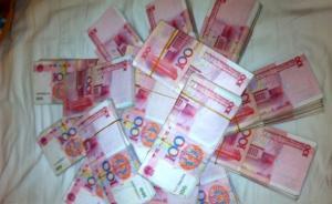 广西小伙5000元豪赌一夜赢20万元,遇公安检查抱钱跳窗