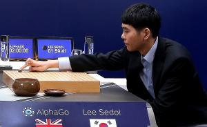 人机大战第二场复盘:李世石又输了,但这次他是输给了自己
