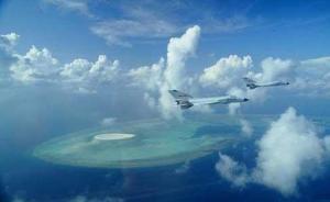 宏亮瞻局|南海上空擦枪走火的风险管控:美军三种可能预案