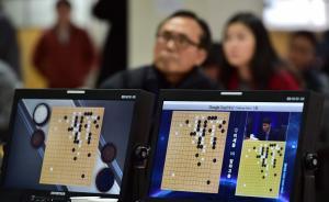人工智能带给围棋界的刺激,已经开始偷师阿尔法狗