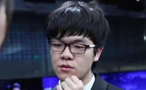 中国棋手柯洁:等对手来约战,就算过几个月它又进步了也不怕