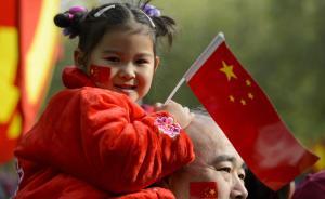 全国政协委员于洪君:中国特色的大国外交今年将更加活跃