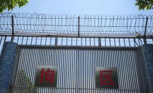 呼和浩特城管与商户冲突,5名城管分别被拘留15天罚款1千