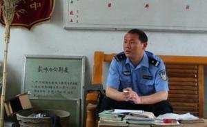 河南封丘一44岁民警连续工作十昼夜,突发心肌梗塞牺牲