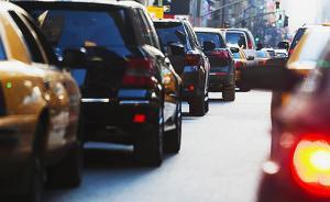 从交通本质看网约车监管