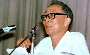 谭文瑞:年逾90仍读《旧制度与大革命》,思考中国发展路径