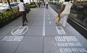 奇客姐|用手机的请走左边,不用手机的请走右边