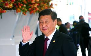 """习近平电贺吴廷觉当选缅甸总统:中缅""""胞波""""友谊源远流长"""