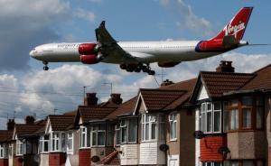 一女子伦敦飞上海途中遭外国人辱骂, 维珍航空:已介入调查