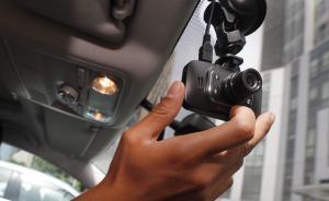 行车记录仪举报多车违章变道,类似视频近期有望成执法证据