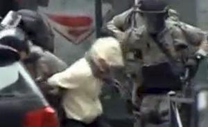 """法国检察官:巴黎恐袭被捕嫌犯承认""""原想引爆炸弹自杀"""""""