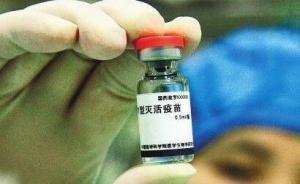 山东非法疫苗案一嫌疑人被深圳警方控制,名字曾现线索公告中