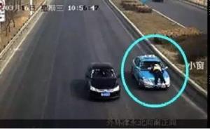 天津一交警遭伪造号牌出租车拖行2.5公里,司机投案被刑拘